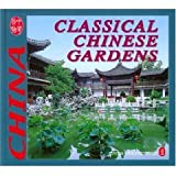 Classical Chinese Gardens (Culture of China) (Chinese Edition)