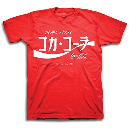 Mens Red Coca Cola Shirt - Have a Coke and a Smile Tee - Coke Soda Classic T-Shirt (Red Kanji, Small)