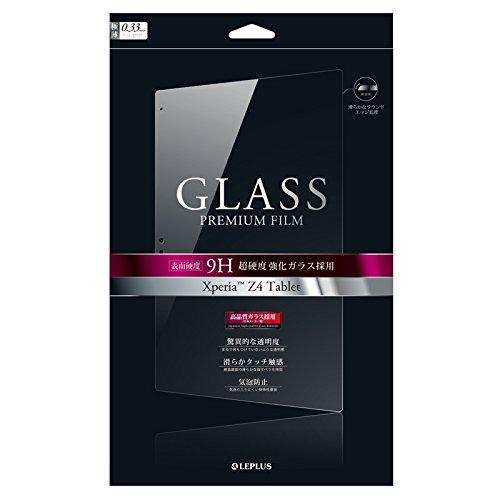 LEPLUS Xperia Z4 Tablet用ガラスフィルム 通常0.33mm GLASS PREMIUM FILM LP-XPZ4TFGLA