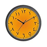 CafePress – Eastern Arabic Wall Clock (Golden Sands) – Unique Decorative 10″ Wall Clock For Sale