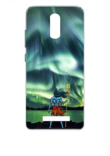 promo code 09347 9bcb4 MAHADEV GIONEE S6S case Cover|Printed GIONEE S6S Back: Amazon.in ...