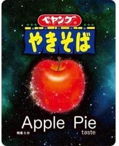 ペヤング アップル パイ ペヤングアップルパイ味どこで売ってる?販売店やコンビニ・食べてみ...