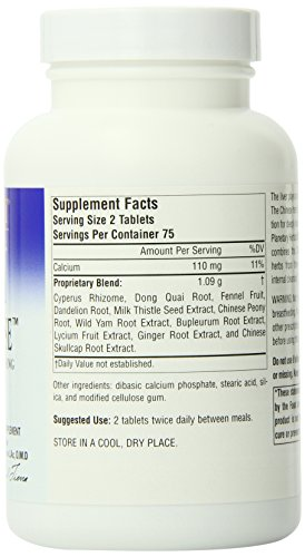 Planetary Herbals Bupleurum Liver Cleanse 545mg - With Calcium, Cypress Rhizome, Ginger & More - 150 Tablets by Planetary Formulas (Image #2)