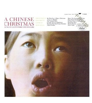 St Paul S Childrens Choir Hong Kong Chinese Christmas Sung In