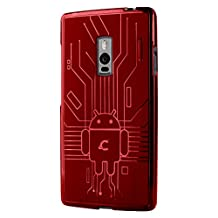 OnePlus 2 Case, Cruzerlite Bugdroid Circuit Case Compatible for OnePlus 2 / OnePlus Two - Retail Packaging - Red