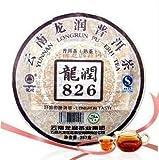 Yunnan Longrun Pu-erh Tea Cake-826 (Year 2008 Fermented,357g)
