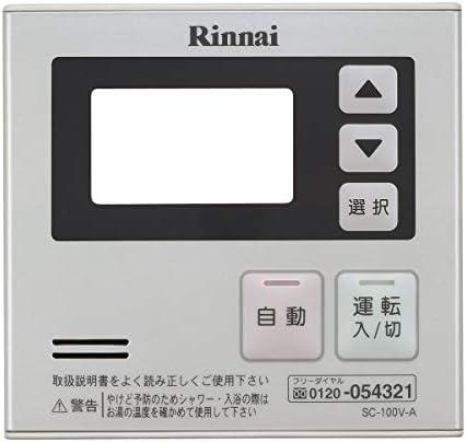 リンナイ 部品 rinnai ケース上カバー【098-0858000】