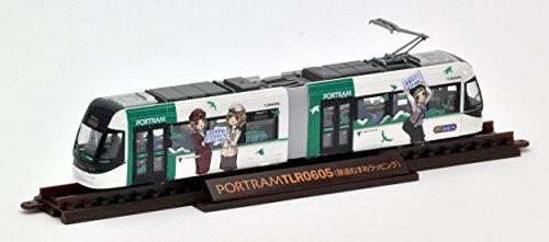 collection de fer chemin de fer fer de Colle Toyama Light Rail fille ferroviaire emballage (D: vert) b81281