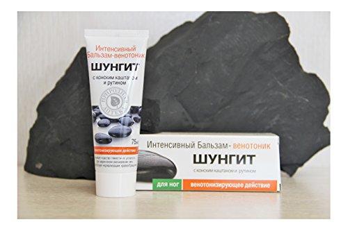 Rutin Varicose Veins (Shungite intensive balm vein tonic with horse chestnut and rutin Karelian shungite stone organic cosmetics CS55)