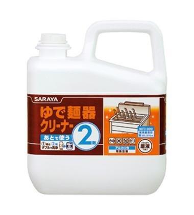 サラヤ ゆで麺器クリーナー 6kg 2剤×3本 51272【同梱代引不可】 B07PZ2F52Y