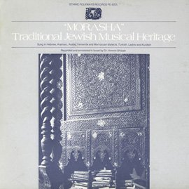 Various Morasha Traditional Jewish Musical Heritage