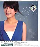 PIAO(CD+VCD)(import)