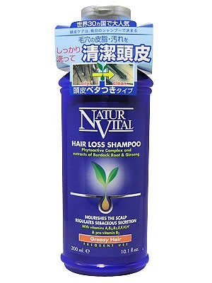 Amazon Ishizawa Laboratories Hair Loss Shampoo Natur Vital