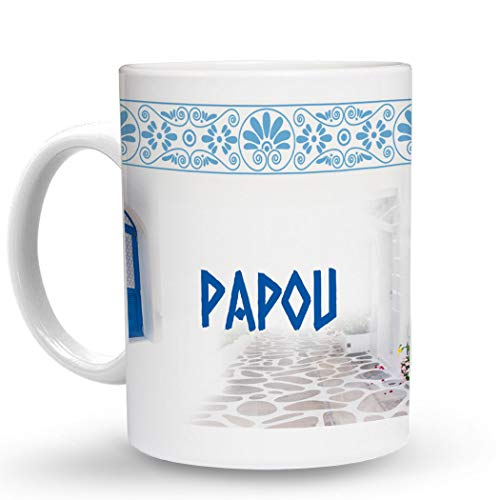 - Makoroni - PAPOU Greece Greek - 11 Oz. Unique COFFEE MUG, Coffee Cup