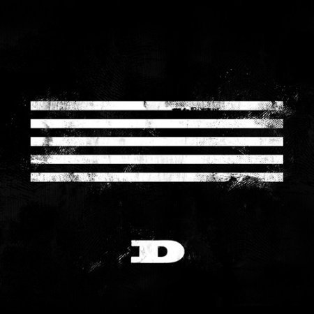 BIGBANG - MADE SERIES [D] CD + Booklet + Photocard + Puzzleticket (D or d version) Sealed