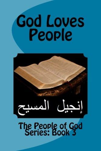 God Loves People (The People of God Series) (Volume 3)