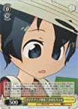 Weiss Schwarz/ Kaban-chan, Guide Map Found! (U) / Kemono Friends (KMN-W51-011) / A Japanese Single individual Card