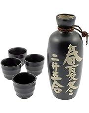 """Kotobuki 120-725 """"Akinai"""" Japanese Kanji Calligraphy Sake Set"""