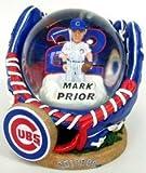 Chicago Cubs Mark Prior Water Globe - Licensed MLB Baseball Merchandise