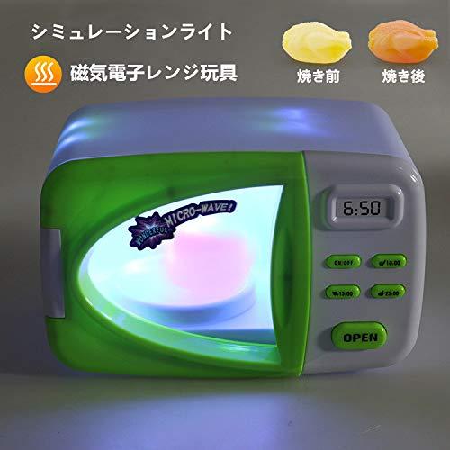 電子レンジおもちゃ 20種類セット