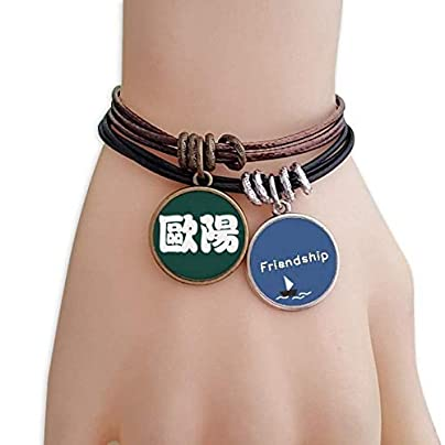 YMNW Ouyang Chinese Surname Character China Friendship Bracelet Leather Rope Wristband Couple Set Estimated Price -