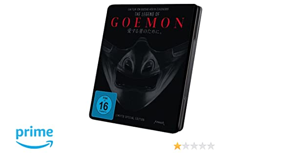 The Legend of Goemon - Steelbook [Alemania] [Blu-ray ...