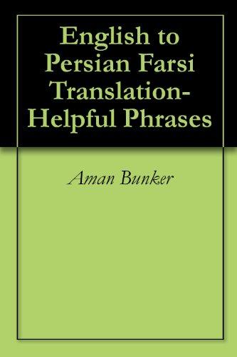 English To Persian Farsi Translation Helpful Phrases Kindle