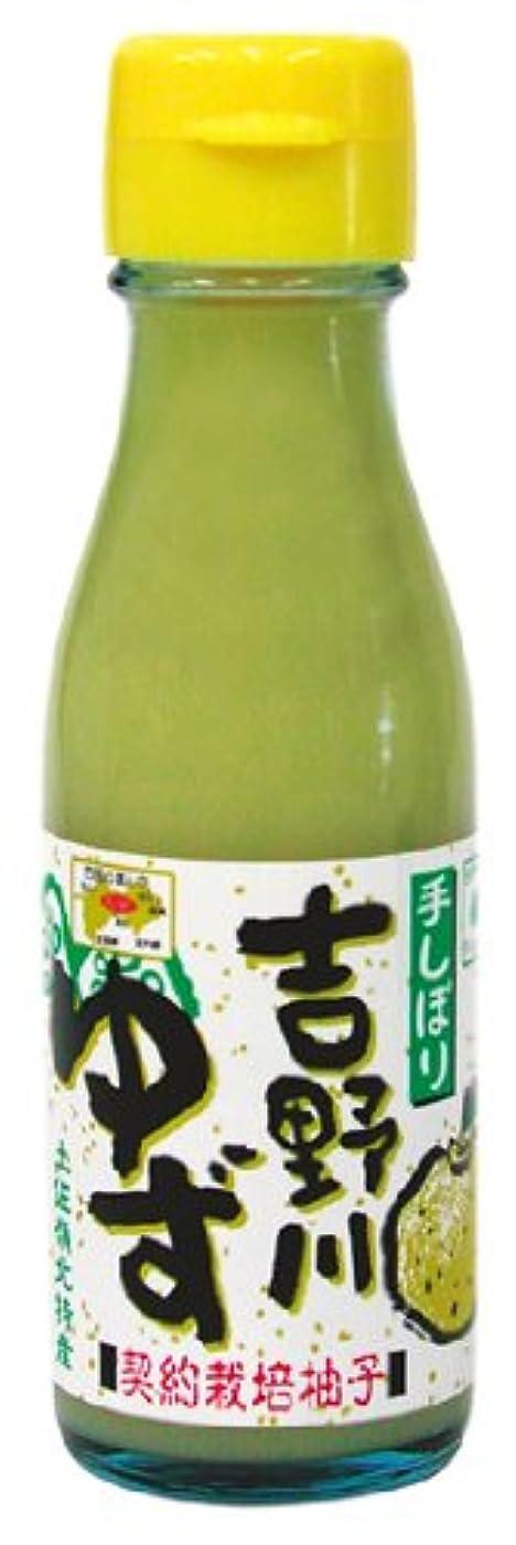 倍増時計アーサーコナンドイル二反田醤油 レモン果汁 100ml
