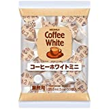 雪印メグミルク コーヒーホワイトミニ(業務用)(4.5ml×50)