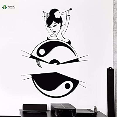 xingbuxin Vinilo Tatuajes de Pared Yin Yang Geisha Japonesa Chica ...