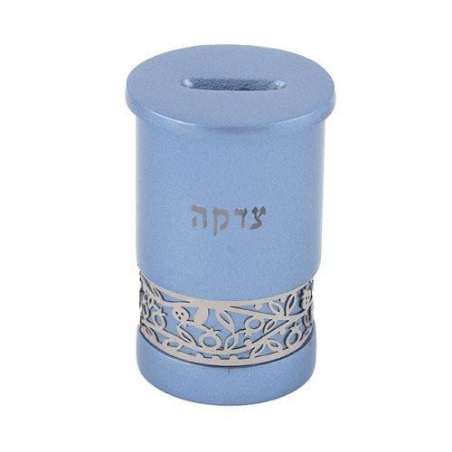 Yair Emanuel Round Tzedakah Charity Box with Metal cutout pomegranate design - Blue