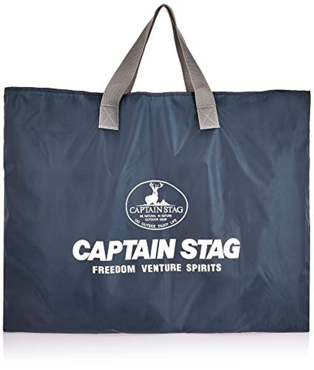 [해외] 캡틴 스태그CAPTAIN STAG 캠프 바베큐용궤 캠프 테이블 화이트 SM-3689
