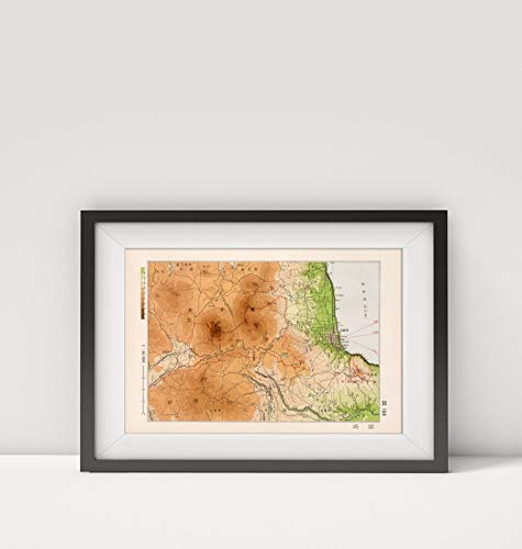 (1956 Map of Japan 156 Beppu, Japan Title: Beppu, Japan. (to accompany) Shomitsu Nippon chizu. (Atlas)