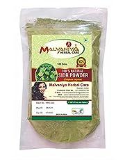Sidr Leaf Powder (Ber leaves powder) 100 Grams Rejunivates Hair follicles |Hair Care Powder | Conditioner
