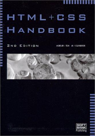 HTML+CSS Handbook 2nd Edition