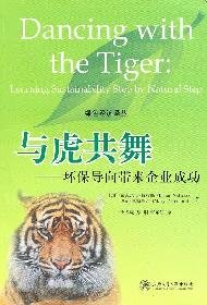 Dancing with the Tiger: Conservation-oriented lead to corporate success