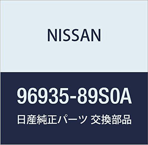 NISSAN (日産) 純正部品 ブーツ コンソール サニー 品番96935-8N000 B01LXLGJ93 サニー|96935-8N000  サニー