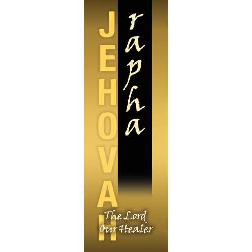Banner-Jehovah Rapha (Indoor)