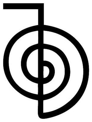 Amazon Com The Reiki Power Symbol Choku Rei 5 Inch Apple