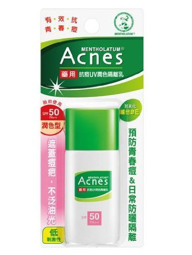 Mentholatum Acnes UV Protection Tinted Milk Cream SPF 50 Pa++ by Mentholatum