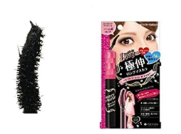 Amazon.com: KISS ME Heavy Rotation Maxi Long Mascara N - 01 ...
