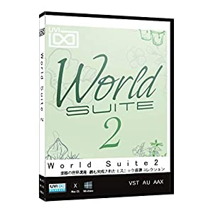 UVI World Suite 2