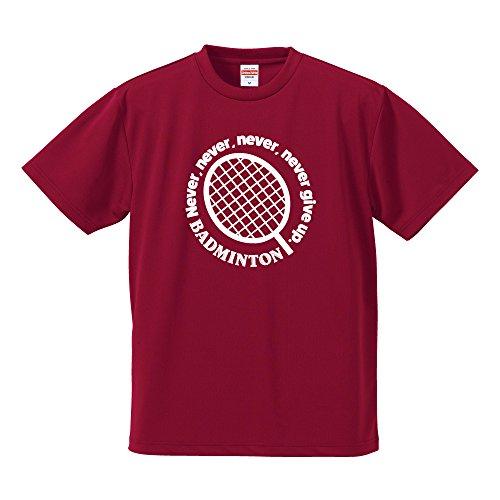 배드민턴 드라이 T셔츠 연습용 12색 B701