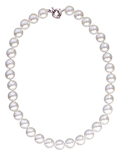 (12mm Round South Sea Shell Pearl White Necklace 18