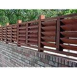 Amazon Com One Pvc 6 X 4 Vinyl Basket Weave Fence