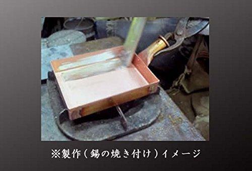 Copper Egg Pan Pot Square Type 12 Cm Omelet Pans Rika