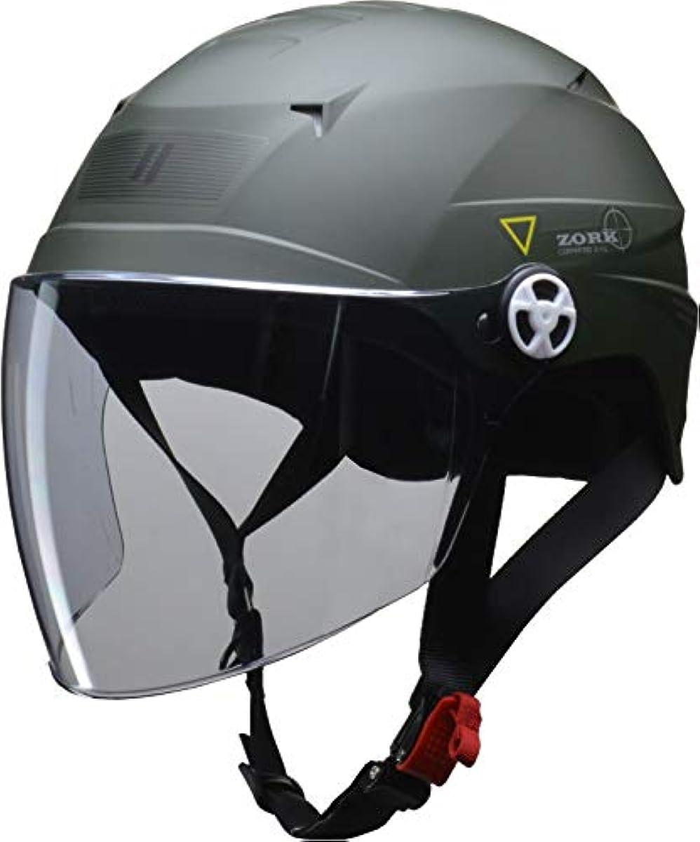 [해외] 리드 공업(LEAD) 오토바이용 허프 헬멧 ZORK (조쿠) 매트 그린 큰 프리 (60~62CM 미만) -