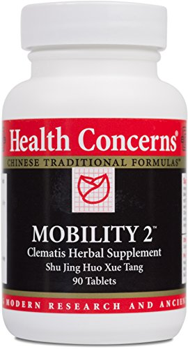 Health Concerns – Mobility 2 – Clematis Herbal Supplement Shu Jing Huo Xue Tang – Supports Muscle, Tendon and Joint Health – 90 Tablets