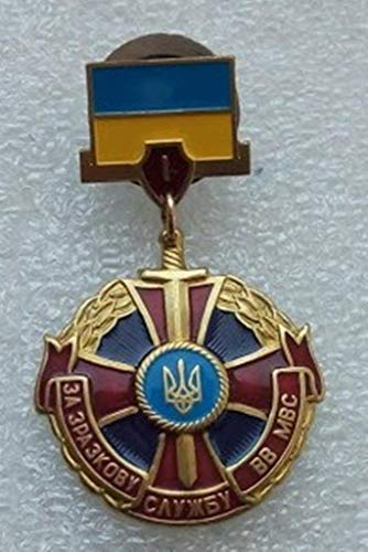 For exemplary service 1st class Medal of internal troops and Escort Guard of Ukraine Ukrainian Police medal