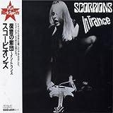 In Trance [Japan]